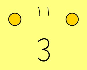 Rating: Safe Score: 12 Tags: close ninin_ga_shinobuden onsokumaru vector yellow User: Oyashiro-sama