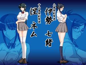Rating: Safe Score: 61 Tags: bleach blue ise_nanao kagami_hirotaka kurotsuchi_nemu zoom_layer User: Oyashiro-sama