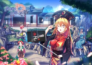Rating: Safe Score: 61 Tags: aliasing bandage blonde_hair blue_hair building dress flowers green_eyes group hat hong_meiling ibara_kasen junko kaku_seiga koissa logo long_hair orange_eyes petals phone red_hair short_hair skirt thighhighs touhou water User: RyuZU