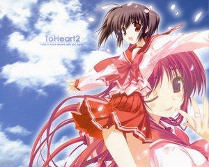 Rating: Safe Score: 13 Tags: amaduyu_tatsuki aquaplus kousaka_tamaki leaf mitsumi_misato to_heart to_heart_2 yuzuhara_konomi User: Oyashiro-sama
