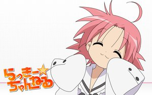 Rating: Safe Score: 38 Tags: cat_smile kogami_akira lucky_channel lucky_star pink_hair white User: happygestapo