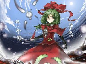 Rating: Safe Score: 15 Tags: kagiyama_hina touhou User: HawthorneKitty