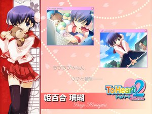 Rating: Safe Score: 9 Tags: himeyuri_sango nakamura_takeshi to_heart_2 twins User: HMX-999