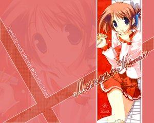 Rating: Safe Score: 8 Tags: amaduyu_tatsuki aquaplus komaki_manaka leaf to_heart to_heart_2 User: Oyashiro-sama