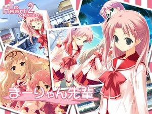 Rating: Safe Score: 3 Tags: aquaplus kawata_hisashi leaf maaryan to_heart to_heart_2 User: Oyashiro-sama