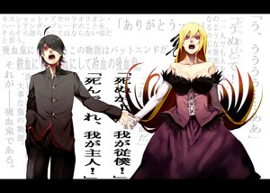 Rating: Safe Score: 68 Tags: araragi_koyomi bakemonogatari black_hair blonde_hair cleavage elbow_gloves fang kissshot_acerolaorion_heartunderblade kizumonogatari long_hair monogatari_(series) oshino_shinobu rby red_eyes short_hair vampire User: HawthorneKitty