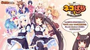Rating: Safe Score: 77 Tags: bicolored_eyes black_hair blonde_hair blue_eyes brown_eyes brown_hair catgirl cat_smile chocolat_(sayori) green_eyes japanese_clothes long_hair maid nekopara original pink_hair purple_hair sayori short_hair thighhighs twintails vanilla_(sayori) white_hair yellow_eyes User: SciFi