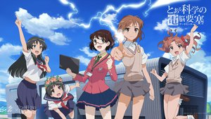 Rating: Safe Score: 48 Tags: misaka_mikoto sakura_internet sakuraha_ai saten_ruiko shirai_kuroko to_aru_kagaku_no_railgun to_aru_majutsu_no_index uiharu_kazari User: 秀悟