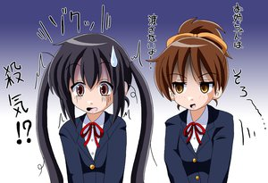 Rating: Safe Score: 8 Tags: fai hirasawa_ui imai_kazunari k-on! nakano_azusa school_uniform User: HawthorneKitty