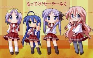 Rating: Safe Score: 22 Tags: chibi hiiragi_kagami hiiragi_tsukasa izumi_konata lucky_star school_uniform takara_miyuki User: Oyashiro-sama