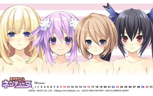 Rating: Questionable Score: 51 Tags: blanc calendar hyperdimension_neptunia neptune noire tsunako vert User: meccrain