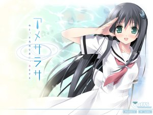 Rating: Safe Score: 43 Tags: amesarasa black_hair blush chiyokawa_rin cuffs_(studio) green_eyes kantoku long_hair school_uniform User: 秀悟
