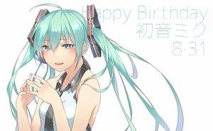 Rating: Safe Score: 65 Tags: hatsune_miku long_hair neko7 twintails vocaloid User: luckyluna
