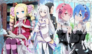 Rating: Safe Score: 51 Tags: animal aqua_eyes beatrice_(re:zero) black_eyes black_hair blonde_hair blue_eyes blue_hair book breasts cat dress drink emilia gray_hair headdress long_hair maid male natsuki_subaru pantyhose pink_eyes pink_hair puck purple_eyes ram_(re:zero) rem_(re:zero) re:zero_kara_hajimeru_isekai_seikatsu ribbons short_hair tagme_(artist) thighhighs twintails User: RyuZU