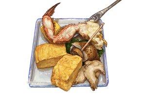 Rating: Safe Score: 16 Tags: cropped food nobody original realistic waopwaop watermark white User: otaku_emmy