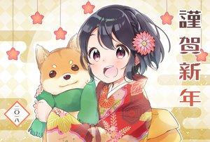 Rating: Safe Score: 56 Tags: animal black_hair blush braids dog flowers japanese_clothes kimono original purple_eyes rougetsu scarf short_hair User: RyuZU