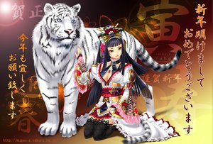 Rating: Safe Score: 113 Tags: animal animal_ears black_hair breasts catgirl choker cleavage headdress japanese_clothes long_hair mugen618 original tail thighhighs tiger translation_request watermark yellow_eyes User: Tensa