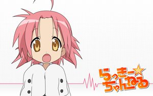 Rating: Safe Score: 21 Tags: kogami_akira lucky_channel lucky_star pink_hair yellow_eyes User: happygestapo