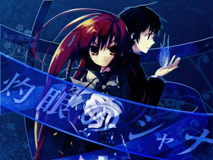 Rating: Safe Score: 40 Tags: sakai_yuuji shakugan_no_shana shana sword weapon User: Naoki