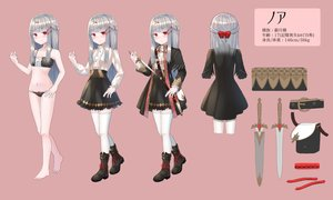 Rating: Safe Score: 26 Tags: aliasing barefoot blush boots bow bra gray_hair knife long_hair original panties pink red_eyes shirt skirt templus thighhighs translation_request underwear weapon User: otaku_emmy