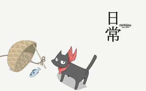 Rating: Safe Score: 32 Tags: animal cat fish nichijou sakamoto_(nichijou) User: Mazinger