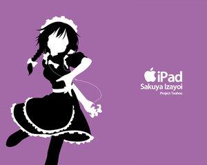 Rating: Safe Score: 23 Tags: ipod izayoi_sakuya maid parody polychromatic purple silhouette touhou User: korokun