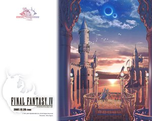 Rating: Safe Score: 9 Tags: final_fantasy final_fantasy_iv User: haru3173