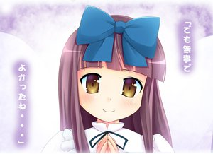 Rating: Safe Score: 15 Tags: black_hair brown_eyes close long_hair niiya star_sapphire touhou User: SciFi
