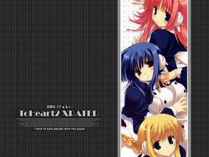 Rating: Safe Score: 3 Tags: aquaplus ilfa kouno_harumi leaf mitsumi_misato silfa to_heart to_heart_2 User: Oyashiro-sama