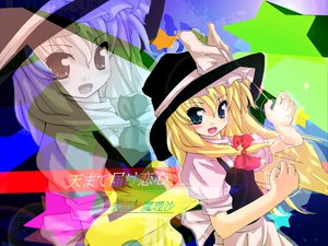 Rating: Safe Score: 6 Tags: kirisame_marisa touhou User: WhiteExecutor