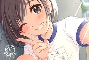 Rating: Safe Score: 44 Tags: blush brown_eyes brown_hair close gym_uniform original short_hair tsukana_(saba_mizore) waifu2x watermark wink User: RyuZU