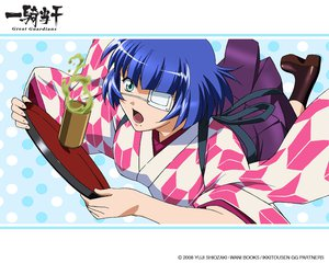 Rating: Safe Score: 11 Tags: aqua_eyes blue_hair boots bow drink eyepatch ikkitousen japanese_clothes kimono ryomou_shimei short_hair tagme waitress watermark User: Xtea