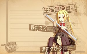 Rating: Questionable Score: 17 Tags: hagimura_suzu seitokai_yakuindomo tagme User: w7382001