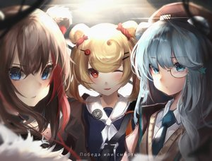 Rating: Safe Score: 43 Tags: animal_ears arknights blonde_hair brown_hair close glasses gray_hair gummy_(arknights) istina_(arknights) kyoro_ina red_eyes school_uniform tie wink zima_(arknights) User: BattlequeenYume