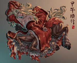 Rating: Safe Score: 58 Tags: animal blonde_hair feitie horse long_hair original pointed_ears yellow_eyes User: Flandre93