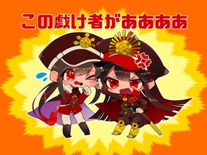 Rating: Safe Score: 13 Tags: beriko blush boots brown_hair cape chibi fate/grand_order fate_(series) gloves hat long_hair male military nobukatsu_oda_(fate) nobunaga_oda_(fate) ponytail red_eyes uniform User: otaku_emmy