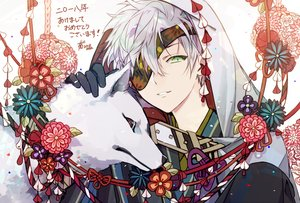 Rating: Safe Score: 34 Tags: all_male animal dog eyepatch flowers gray_hair green_eyes headdress hoodie japanese_clothes male matsunaka_hiro original short_hair User: otaku_emmy