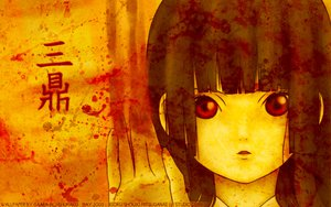 Rating: Safe Score: 3 Tags: black_hair enma_ai jigoku_shoujo red_eyes User: mikucchi