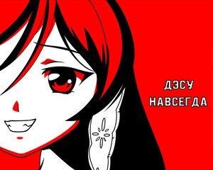 Rating: Safe Score: 22 Tags: close jpeg_artifacts red rozen_maiden suiseiseki User: Oyashiro-sama