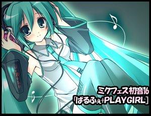Rating: Safe Score: 27 Tags: hatsune_miku hayashi_sakura vocaloid User: anaraquelk2