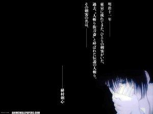 Rating: Safe Score: 5 Tags: all_male black himura_kenshin male rurouni_kenshin User: Oyashiro-sama