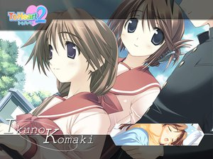 Rating: Safe Score: 2 Tags: amaduyu_tatsuki aquaplus komaki_ikuno komaki_manaka leaf to_heart to_heart_2 User: Oyashiro-sama