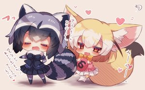 Rating: Safe Score: 54 Tags: 2girls animal_ears anthropomorphism common_raccoon_(kemono_friends) fennec_(kemono_friends) foxgirl kemono_friends muuran tail translation_request User: RyuZU