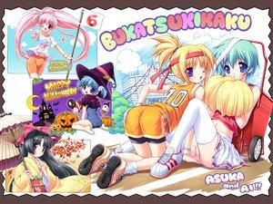 Rating: Questionable Score: 38 Tags: bukatsu_kikaku cheerleader halloween panties umbrella underwear User: Oyashiro-sama