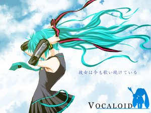 Rating: Safe Score: 85 Tags: air hatsune_miku kamio_misuzu parody vocaloid User: atlantiza