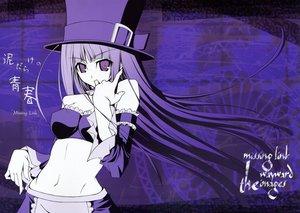 Rating: Questionable Score: 32 Tags: capcom hat ingrid long_hair polychromatic purple purple_eyes purple_hair shingo_(missing_link) street_fighter User: Foxwolf_Elko