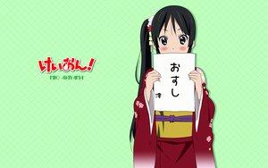 Rating: Safe Score: 23 Tags: akiyama_mio japanese_clothes k-on! kimono User: rargy