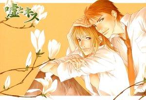 Rating: Safe Score: 12 Tags: brown_eyes flowers orange_hair shounen_ai tie User: Oyashiro-sama