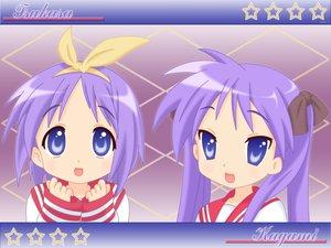 Rating: Safe Score: 3 Tags: hiiragi_kagami hiiragi_tsukasa lucky_star User: Oyashiro-sama