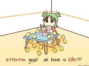 Rating: Safe Score: 20 Tags: koiwai_yotsuba yotsubato! User: 秀悟
